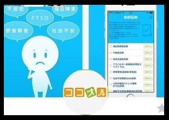 【ココオルニュース】ココオルのLINE公式アカウントが登場!